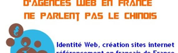 Agences web : Vos clients ne sont pas tous chinois