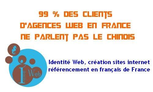 création site internet France